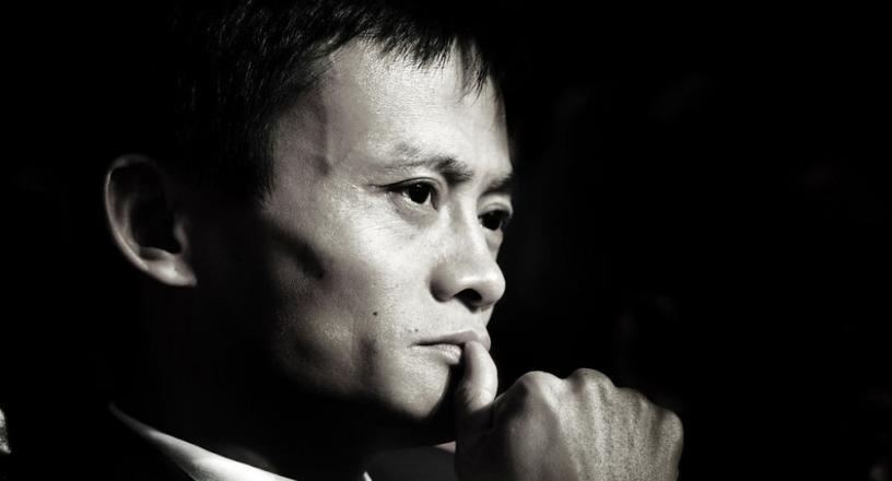 La historia de superación de Jack Ma